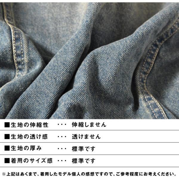 Gジャン メンズ デニムジャケット アウター 長袖 おしゃれ カットデニム メンズジャケット ネイビー ブラック ブルー 黒|evergreen92|18