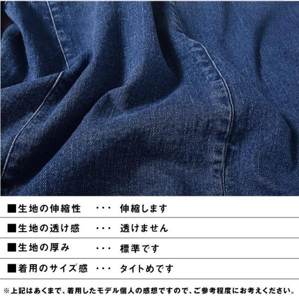 【在庫限り】 テーラードジャケット メンズ ジャケット テーラード ジャケット カットデニム デニム DIVINER ディバイナー|evergreen92|17