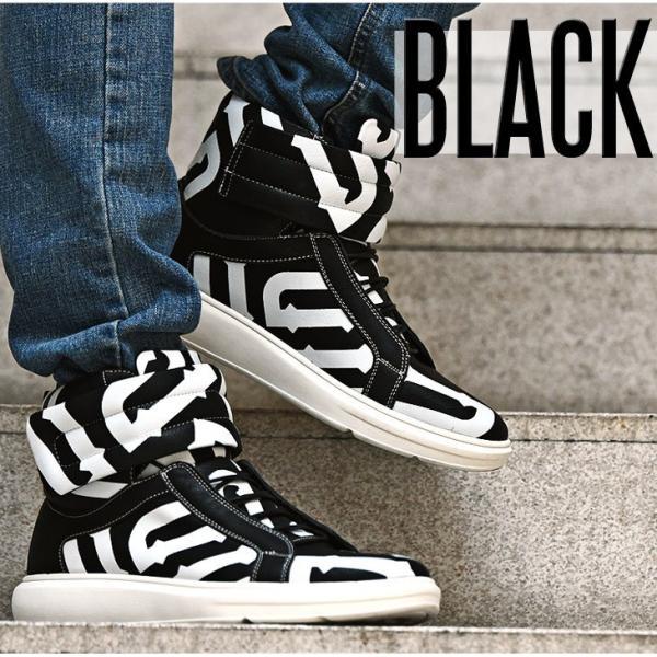 【在庫限り】 スニーカー メンズ シューズ ハイカット ミドルカット ロゴ 靴 オシャレ ベルクロ マジックテープ レッド|evergreen92|11