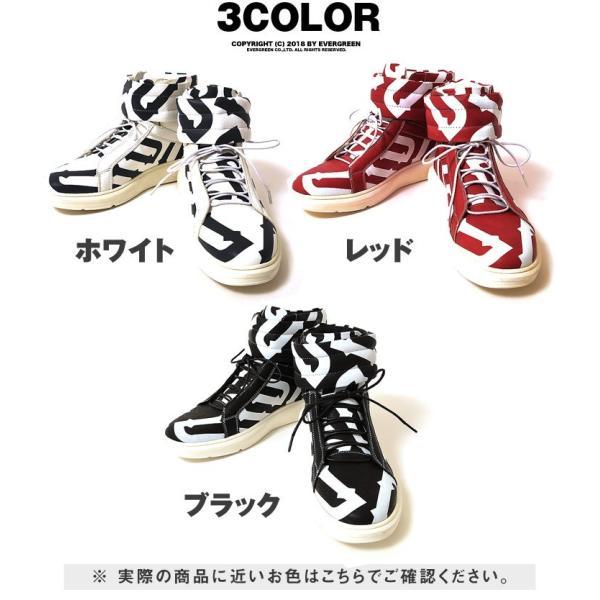 【在庫限り】 スニーカー メンズ シューズ ハイカット ミドルカット ロゴ 靴 オシャレ ベルクロ マジックテープ レッド|evergreen92|15