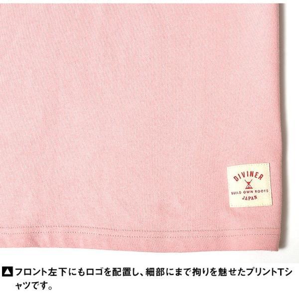 Tシャツ メンズ 半袖Tシャツ カジュアル 半袖 メンズファッション ブルー ピンク ホワイト 白 お兄系 オラオラ系 BITTER|evergreen92|16