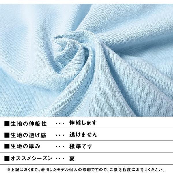 Tシャツ メンズ 半袖Tシャツ カジュアル 半袖 メンズファッション ブルー ピンク ホワイト 白 お兄系 オラオラ系 BITTER|evergreen92|17
