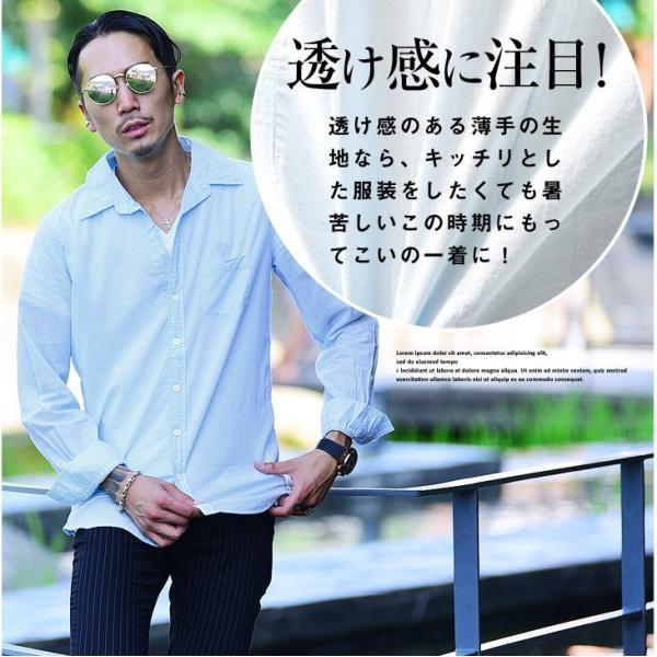 シャツ メンズ 長袖シャツシャツ カラーシャツ 長袖 綿麻 コットンシャツ 無地 Yシャツ ワイシャツ XL メンズファッション|evergreen92|03