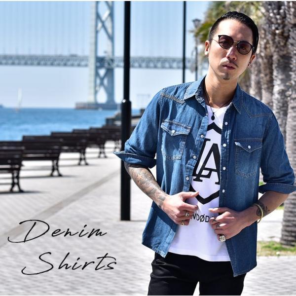 デニムシャツ メンズ デニム シャツ ウエスタンシャツ 長袖シャツ 七分袖 7分袖 無地 長袖 ホワイト ブラック 黒 evergreen92 02