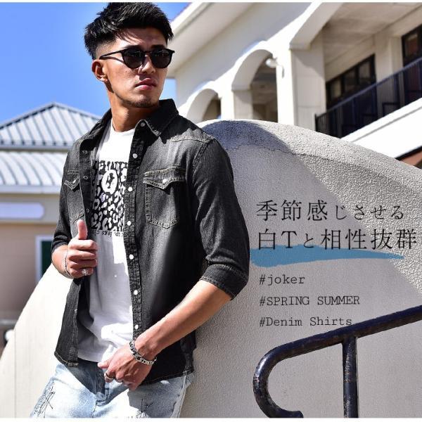 デニムシャツ メンズ デニム シャツ ウエスタンシャツ 長袖シャツ 七分袖 7分袖 無地 長袖 ホワイト ブラック 黒 evergreen92 03