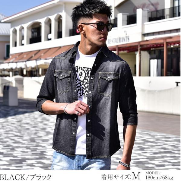デニムシャツ メンズ デニム シャツ ウエスタンシャツ 長袖シャツ 七分袖 7分袖 無地 長袖 ホワイト ブラック 黒 evergreen92 05