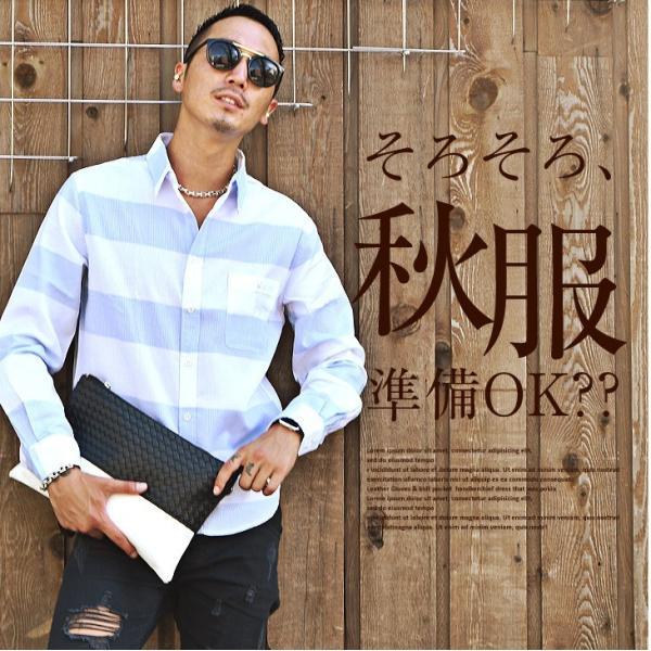 シャツ メンズ チェックシャツ 綿麻 ボーダー ネルシャツ 長袖シャツ ネイビー 長袖シャツ チェック柄 フランネル 送料無料|evergreen92|02