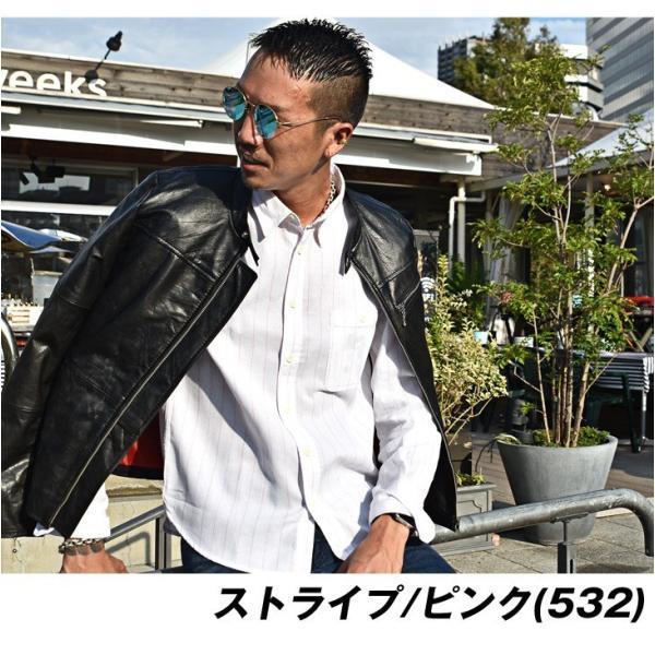 シャツ メンズ チェックシャツ 綿麻 ボーダー ネルシャツ 長袖シャツ ネイビー 長袖シャツ チェック柄 フランネル 送料無料|evergreen92|11