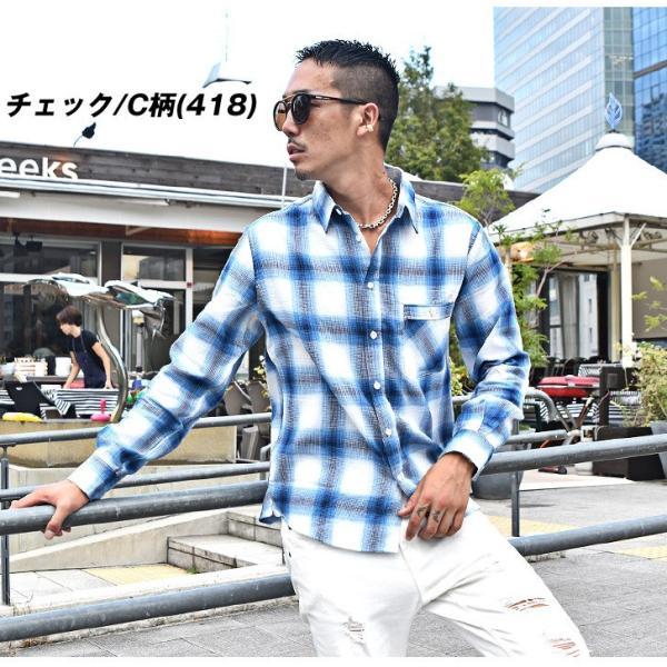 シャツ メンズ チェックシャツ 綿麻 ボーダー ネルシャツ 長袖シャツ ネイビー 長袖シャツ チェック柄 フランネル 送料無料|evergreen92|16