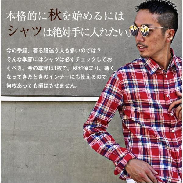シャツ メンズ チェックシャツ 綿麻 ボーダー ネルシャツ 長袖シャツ ネイビー 長袖シャツ チェック柄 フランネル 送料無料|evergreen92|03