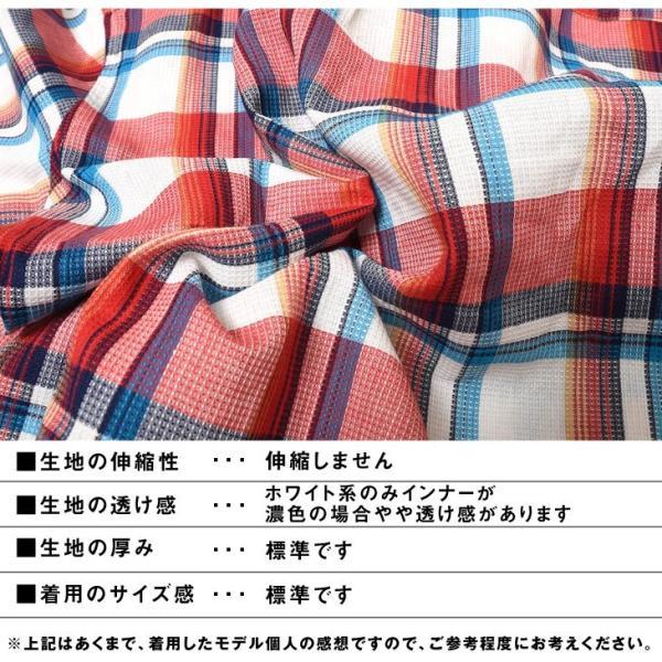 シャツ メンズ チェックシャツ 綿麻 ボーダー ネルシャツ 長袖シャツ ネイビー 長袖シャツ チェック柄 フランネル 送料無料|evergreen92|20