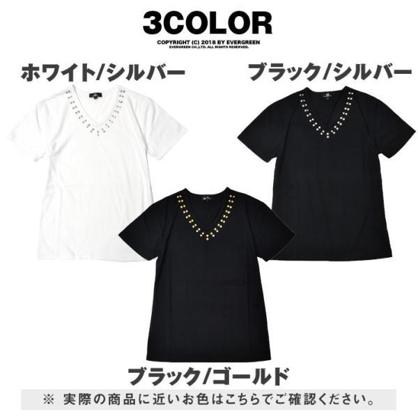 Tシャツ メンズ 半袖Tシャツ 半袖 スタッズ Vネック ブラック 黒 ホワイト 白 お兄系 サーフ系 オラオラ系|evergreen92|14