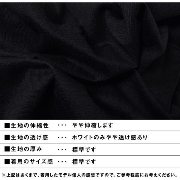 Tシャツ メンズ 半袖Tシャツ 半袖 スタッズ Vネック ブラック 黒 ホワイト 白 お兄系 サーフ系 オラオラ系|evergreen92|16
