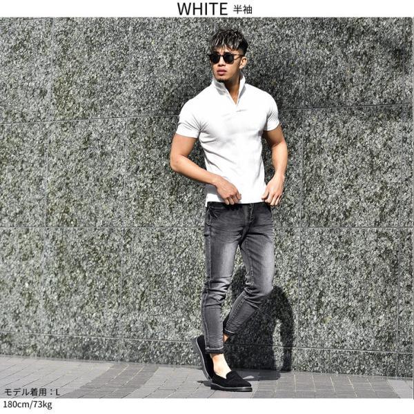 ポロシャツ メンズ 半袖 夏 おしゃれ Tシャツ 無地 七分袖 7分袖 シャツ カットソー ゴルフ ワイヤー 白 黒 青 ホワイト タイト 小さめ|evergreen92|11