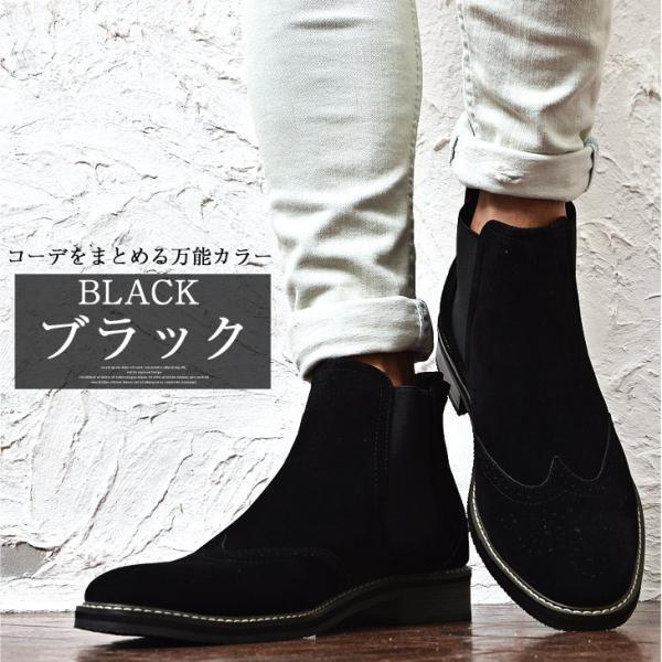 ブーツ メンズ サイドゴアブーツ チェルシーブーツ ワークブーツ メダリオンデザイン 靴 シューズ ブラック ブラウン 黒 お兄系|evergreen92|11