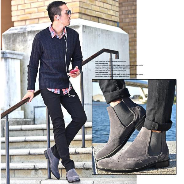 ブーツ メンズ サイドゴアブーツ チェルシーブーツ ワークブーツ メダリオンデザイン 靴 シューズ ブラック ブラウン 黒 お兄系|evergreen92|10