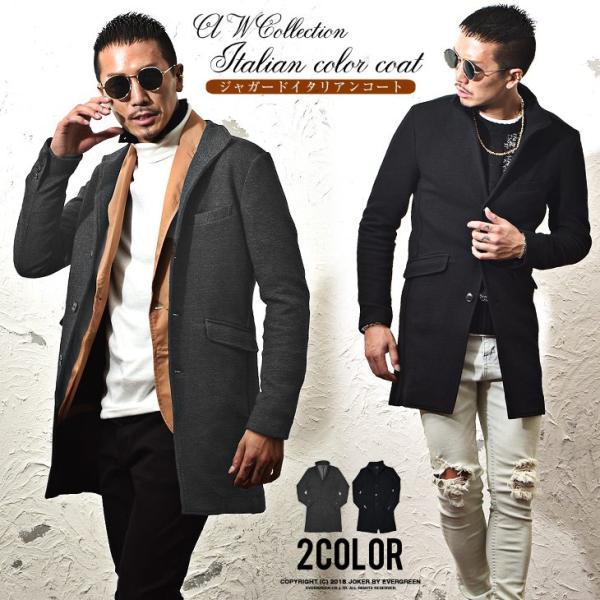 コート メンズ ジャケット テーラードジャケット スーツ イタリアンカラー コート 細身 タイト 無地 襟 グレー ブラック|evergreen92