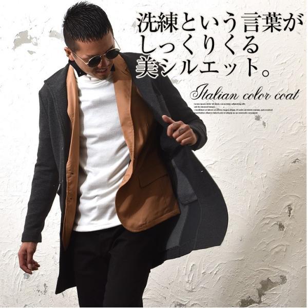 コート メンズ ジャケット テーラードジャケット スーツ イタリアンカラー コート 細身 タイト 無地 襟 グレー ブラック|evergreen92|02