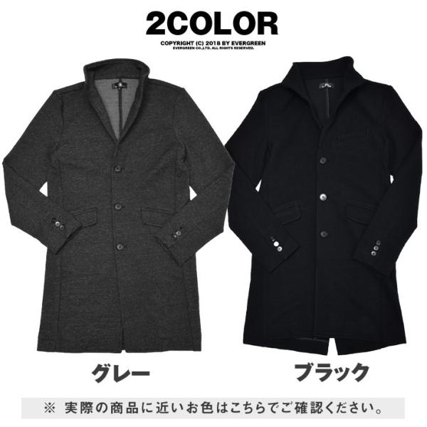 コート メンズ ジャケット テーラードジャケット スーツ イタリアンカラー コート 細身 タイト 無地 襟 グレー ブラック|evergreen92|13