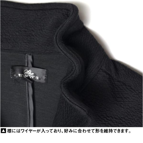 コート メンズ ジャケット テーラードジャケット スーツ イタリアンカラー コート 細身 タイト 無地 襟 グレー ブラック|evergreen92|14