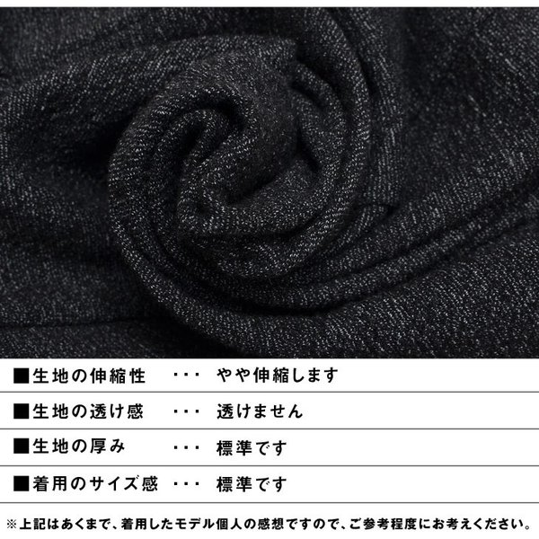 コート メンズ ジャケット テーラードジャケット スーツ イタリアンカラー コート 細身 タイト 無地 襟 グレー ブラック|evergreen92|16