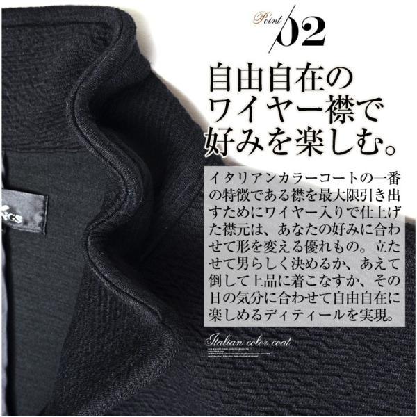 コート メンズ ジャケット テーラードジャケット スーツ イタリアンカラー コート 細身 タイト 無地 襟 グレー ブラック|evergreen92|04