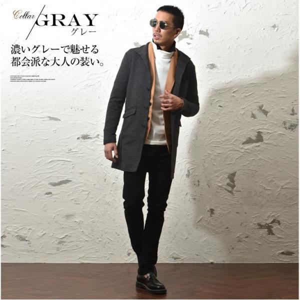 コート メンズ ジャケット テーラードジャケット スーツ イタリアンカラー コート 細身 タイト 無地 襟 グレー ブラック|evergreen92|05