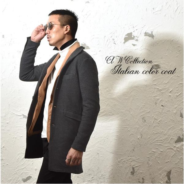コート メンズ ジャケット テーラードジャケット スーツ イタリアンカラー コート 細身 タイト 無地 襟 グレー ブラック|evergreen92|06
