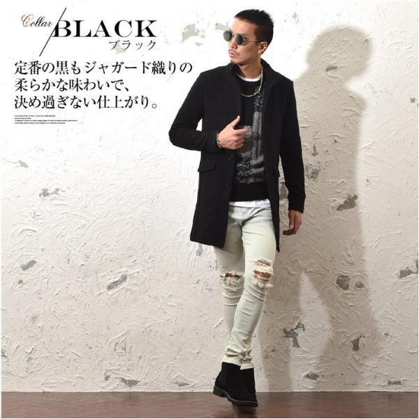 コート メンズ ジャケット テーラードジャケット スーツ イタリアンカラー コート 細身 タイト 無地 襟 グレー ブラック|evergreen92|08