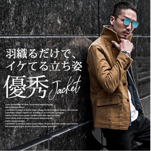 ジャケット メンズ テーラードジャケット スーツ イタリアンカラー ジャケット アウター 細身 タイト 無地 襟 グレンチェック|evergreen92|02
