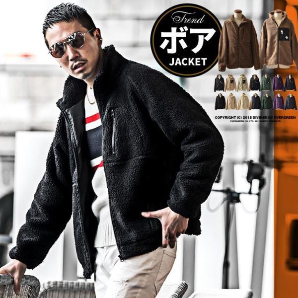 【在庫限り】 パーカー メンズ ジャケット アウター スタンド ZIPパーカー ハイネック BIG 大きいサイズ ビッグ ボア もこもこ|evergreen92