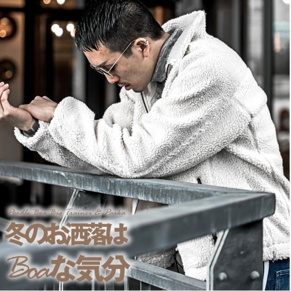 【在庫限り】 パーカー メンズ ジャケット アウター スタンド ZIPパーカー ハイネック BIG 大きいサイズ ビッグ ボア もこもこ|evergreen92|02