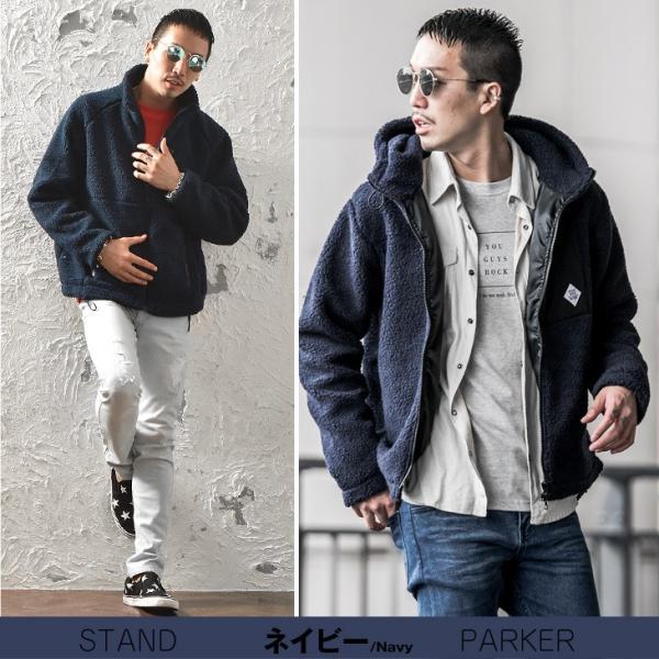 【在庫限り】 パーカー メンズ ジャケット アウター スタンド ZIPパーカー ハイネック BIG 大きいサイズ ビッグ ボア もこもこ|evergreen92|12