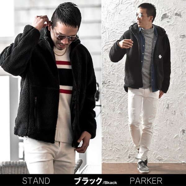 【在庫限り】 パーカー メンズ ジャケット アウター スタンド ZIPパーカー ハイネック BIG 大きいサイズ ビッグ ボア もこもこ|evergreen92|13