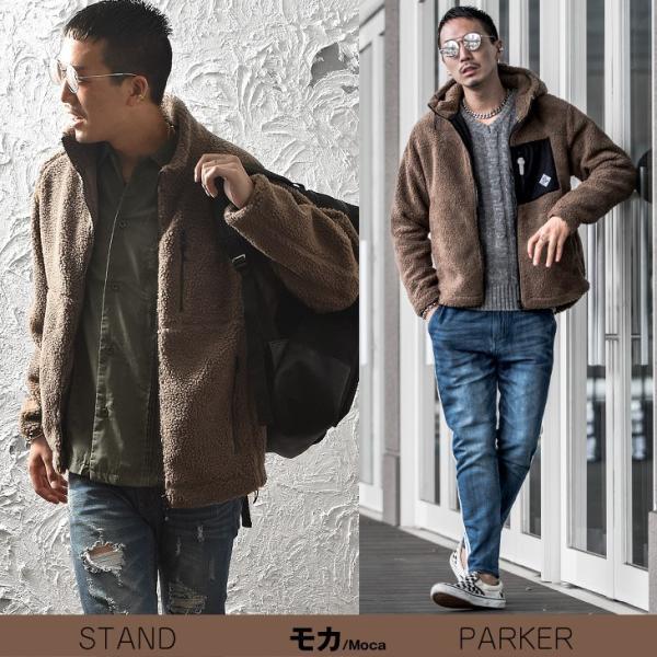 【在庫限り】 パーカー メンズ ジャケット アウター スタンド ZIPパーカー ハイネック BIG 大きいサイズ ビッグ ボア もこもこ|evergreen92|09