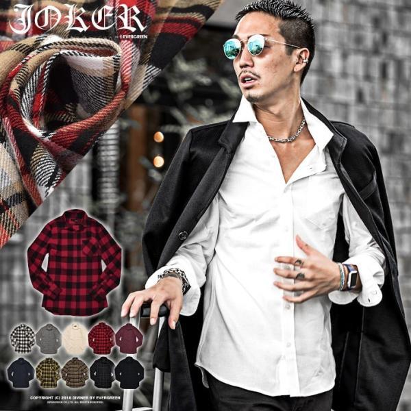 ネルシャツ メンズ チェックシャツ 長袖シャツ 無地シャツ チェック レギュラーカラー ホワイト レッド ブロック 長袖シャツ|evergreen92