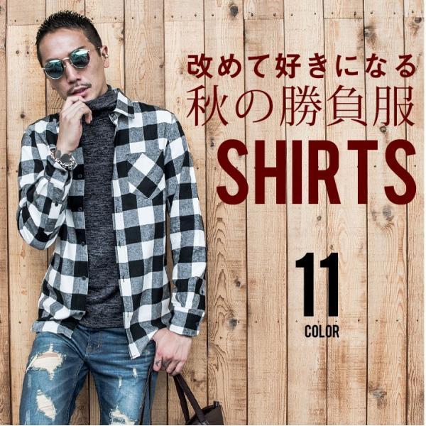 ネルシャツ メンズ チェックシャツ 長袖シャツ 無地シャツ チェック レギュラーカラー ホワイト レッド ブロック 長袖シャツ|evergreen92|02