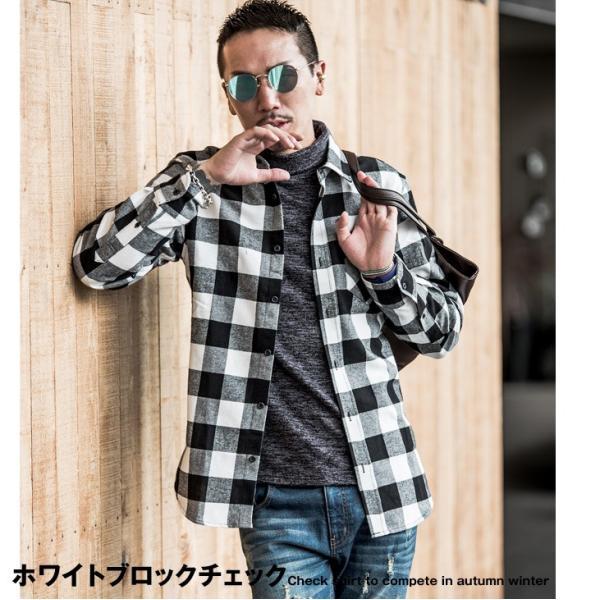 ネルシャツ メンズ チェックシャツ 長袖シャツ 無地シャツ チェック レギュラーカラー ホワイト レッド ブロック 長袖シャツ|evergreen92|11