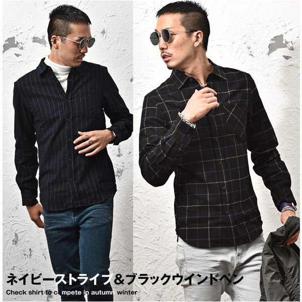 ネルシャツ メンズ チェックシャツ 長袖シャツ 無地シャツ チェック レギュラーカラー ホワイト レッド ブロック 長袖シャツ|evergreen92|13