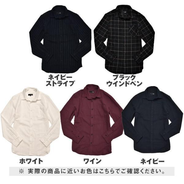 ネルシャツ メンズ チェックシャツ 長袖シャツ 無地シャツ チェック レギュラーカラー ホワイト レッド ブロック 長袖シャツ|evergreen92|20