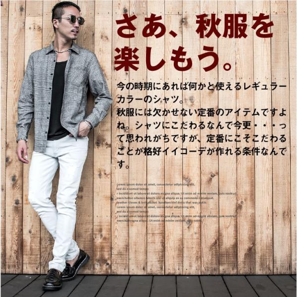 ネルシャツ メンズ チェックシャツ 長袖シャツ 無地シャツ チェック レギュラーカラー ホワイト レッド ブロック 長袖シャツ|evergreen92|03