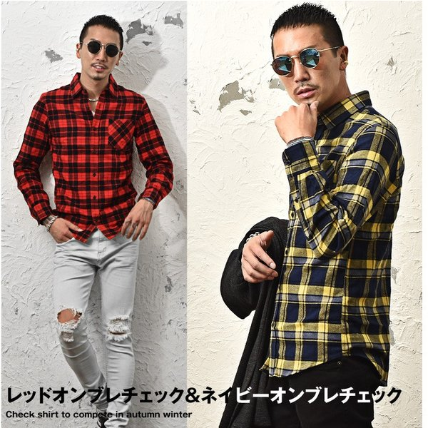 ネルシャツ メンズ チェックシャツ 長袖シャツ 無地シャツ チェック レギュラーカラー ホワイト レッド ブロック 長袖シャツ|evergreen92|10