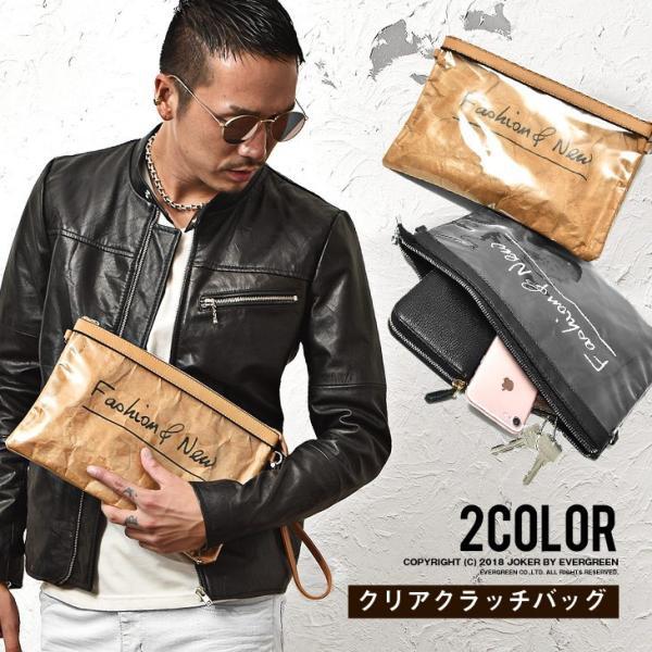 クラッチバッグ メンズ 鞄 カバン クラッチ PVC クリアクラッチバッグ クリア素材 クリアバック クラッチバック 肩掛け evergreen92