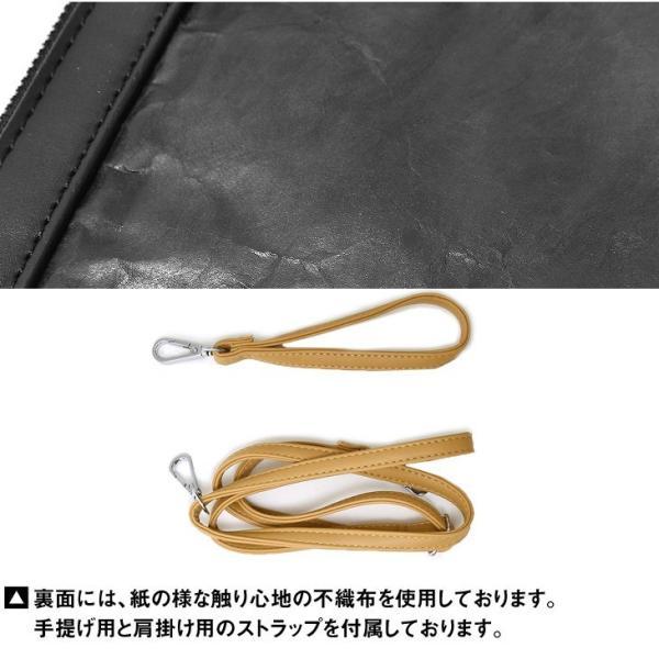 クラッチバッグ メンズ 鞄 カバン クラッチ PVC クリアクラッチバッグ クリア素材 クリアバック クラッチバック 肩掛け evergreen92 12