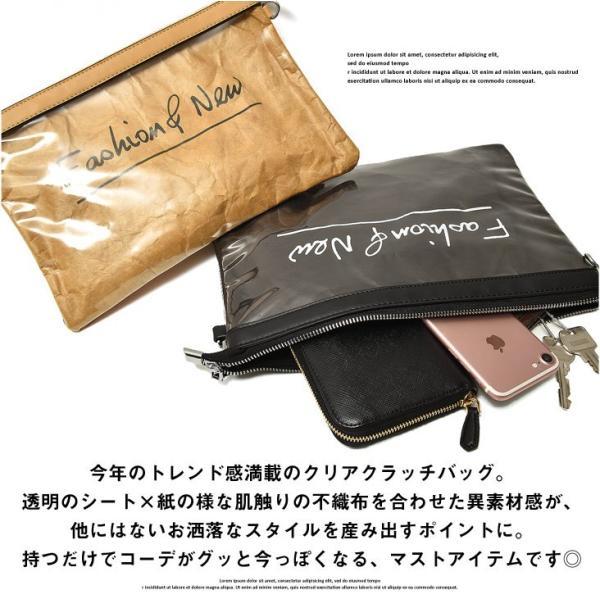 クラッチバッグ メンズ 鞄 カバン クラッチ PVC クリアクラッチバッグ クリア素材 クリアバック クラッチバック 肩掛け evergreen92 05