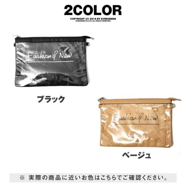 クラッチバッグ メンズ 鞄 カバン クラッチ PVC クリアクラッチバッグ クリア素材 クリアバック クラッチバック 肩掛け evergreen92 10