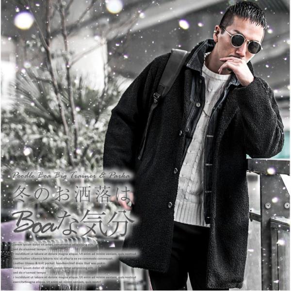 【在庫限り】 コート メンズ チェスターコート ジャケット アウター BIG 大きいサイズ ビッグ ボア もこもこ プードルボア evergreen92 02