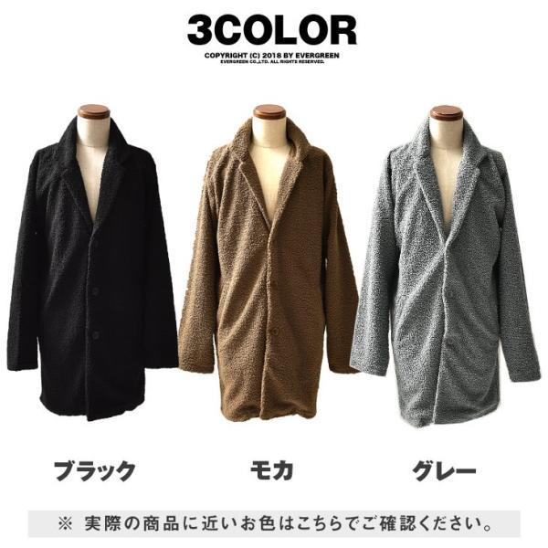 【在庫限り】 コート メンズ チェスターコート ジャケット アウター BIG 大きいサイズ ビッグ ボア もこもこ プードルボア evergreen92 16