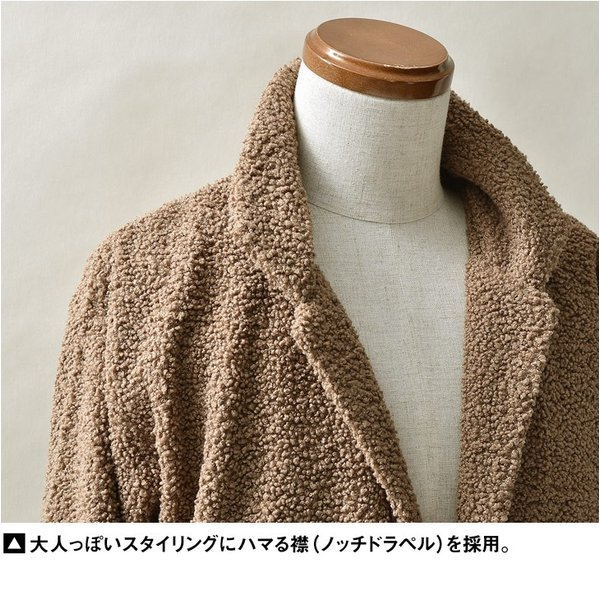【在庫限り】 コート メンズ チェスターコート ジャケット アウター BIG 大きいサイズ ビッグ ボア もこもこ プードルボア evergreen92 17