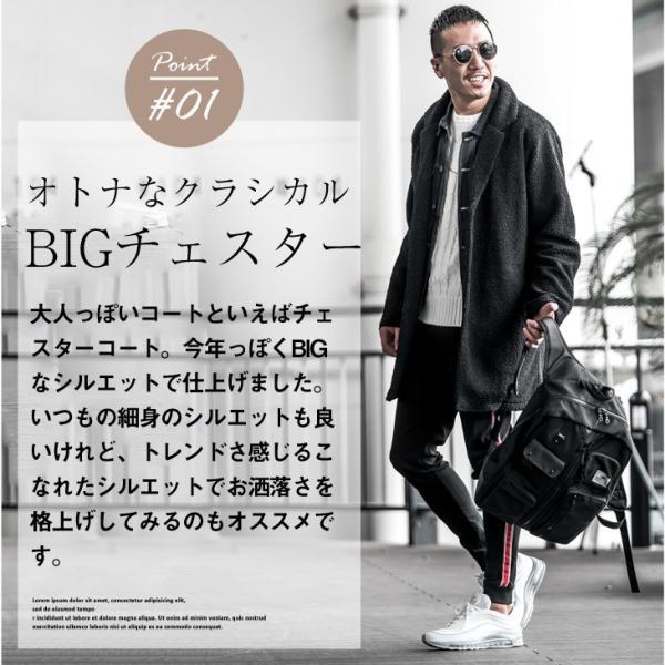 【在庫限り】 コート メンズ チェスターコート ジャケット アウター BIG 大きいサイズ ビッグ ボア もこもこ プードルボア evergreen92 03